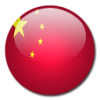 button_flag_china-128x128.png